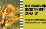 Эвкалипт. лечебные свойства и противопоказания для женщин, мужчин, детей. как приготовить листья, эфирное масло, трава