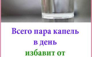 Ген алкоголизма: передается ли наследству и как определить, мнение учёных