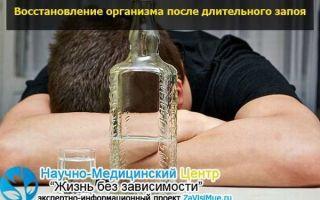 Как восстановиться после пьянки: лучшие рецепты и препараты для улучшения работы организма после алкоголя