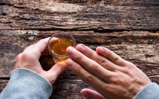 Алкогольный запой: механизм развития, принципы лечения в клинике и домашних условиях, меры предосторожности