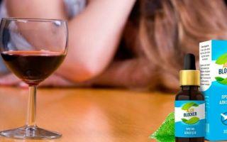 Трава от алкоголизма вызывающие отвращение — лучшие средства для лечения алкогольной зависимости, полезные рецепты