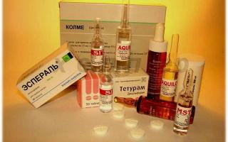 Таблетки от алкогольной зависимости без ведома пьющего: список препаратов от алкоголизма, инструкция по применению