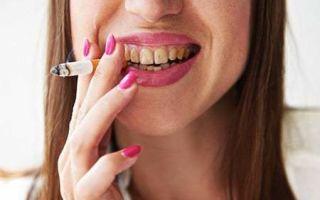 Зубы курильщика: влияние никотина и методы восстановления