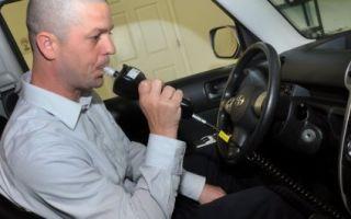 Когда можно сесть за руль после употребления алкоголя?