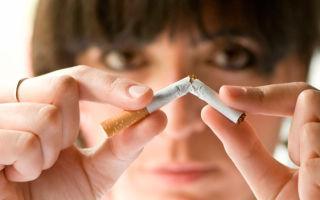 Можно ли курить при бронхите: возможные последствия и рекомендации курящим