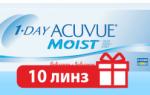 Контактные линзы one day acuvue однодневные. moist, trueye, oasys 30/90/180. цены, отзывы, где купить