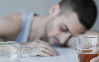 Алкоголь и эпилепсия: причины возникновения болезни, клиническая картина, первая помощь, особенности лечения