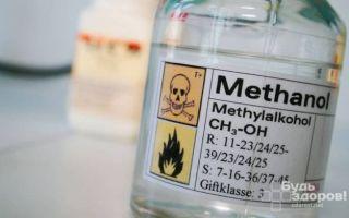 Признаки отравления метиловым спиртом: первая помощь, смертельная доза для человека