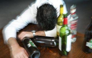 Ушел в запой — почему человек становится алкоголиком, эффективные методы лечения