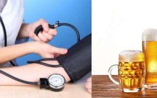 Какой алкоголь можно пить при повышенном давлении — влияние на гипертонию, последствия, советы врачей