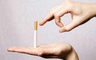 Как бросить курить самостоятельно — самые лучшие и эффективные способы избавиться от привычки