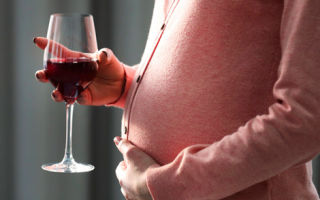 Зачатие в алкогольном опьянении — влияние алкоголя на зачатие ребенка и на плод во время беременности