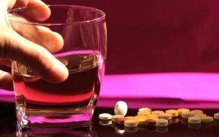 Алкоголь и Милдронат — инструкция, совместимость и последствия употребления препарата со спиртными напитками