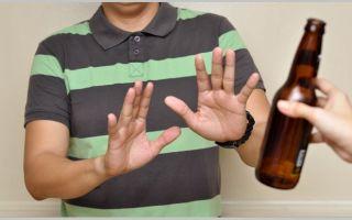 Алкоголь и варикоз — последствия, как взаимосвязаны?