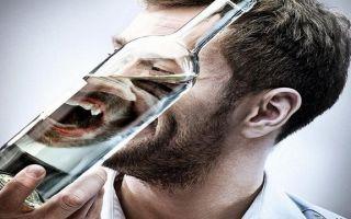 Белая горячка: симптомы проявления, возможные последствия и основные методы лечения