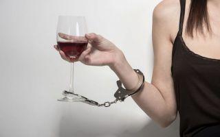 Степени алкоголизма: какие бывают стадии, симптомы и особенности женской зависимости