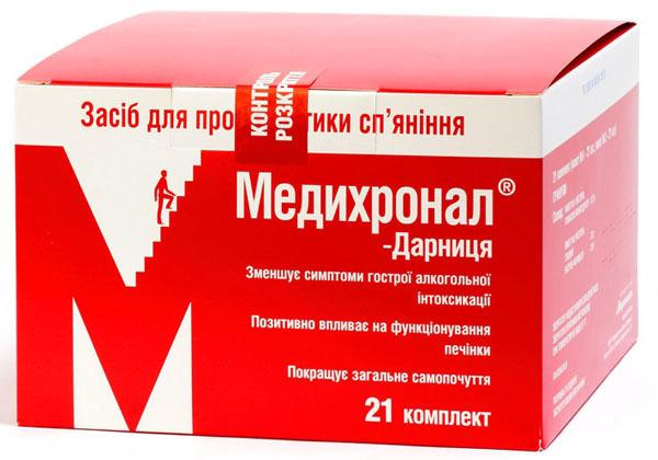 Таблетки от похмелья: список самых эффективных лекарственных препаратов, отзывы врачей