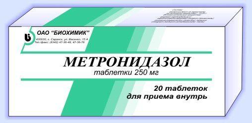 Метронидазол и алкоголь: через сколько можно пить после употребление препарата, цены и отзывы