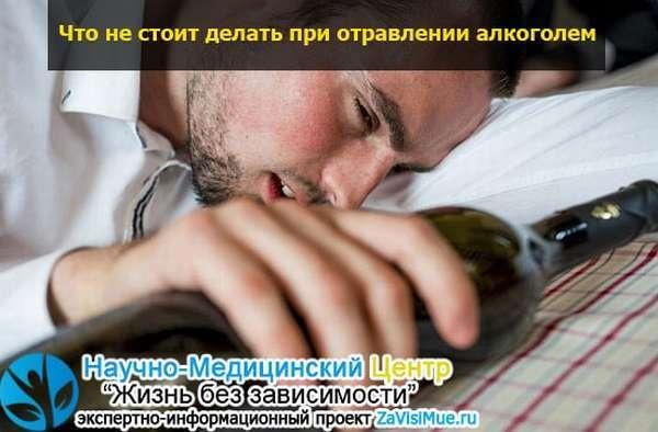 Противорвотные препараты при отравлении алкоголем: ТОП 5 лучших средств, инструкция по применению