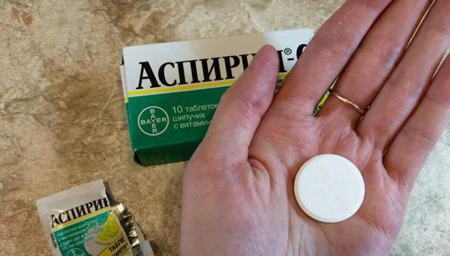 Аспирин и алкоголь — Совместимость и возможные последствия, советы врачей
