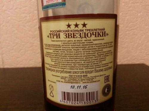 Болит желудок после алкоголя — Лечения желудка после употребления алкоголя