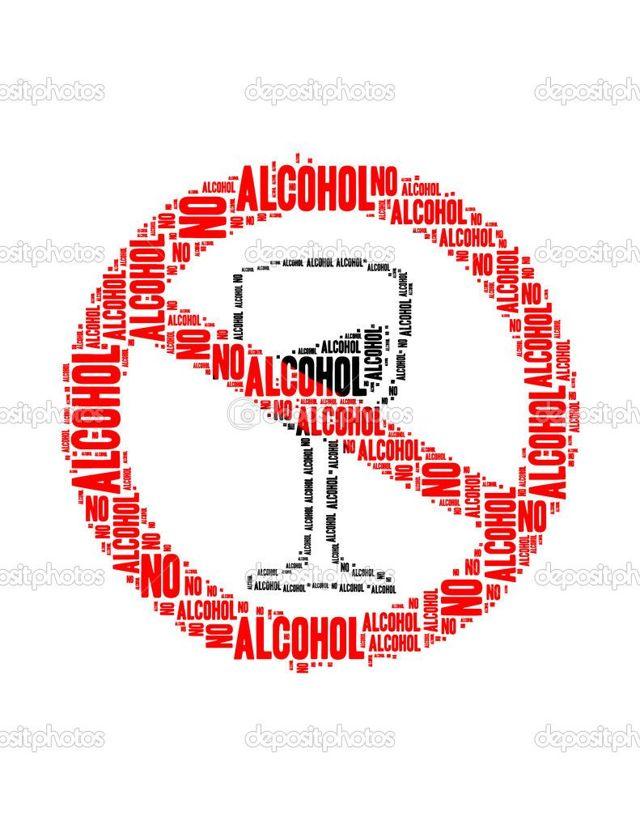 Алкоголь — Что делать, если приходится пить на работе