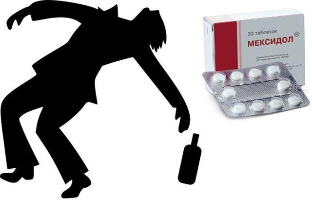 Мексидол и алкоголь — Совместимость и последствия, инструкция по применению, советы врачей