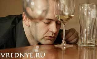 Компромиссное отношение к алкоголю — Это как происходит? Методы для устранения вредной привычки, советы специалистов