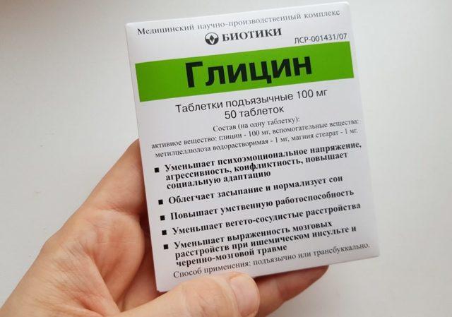 Глицин с похмелья — Как принимать глицин, советы врачей