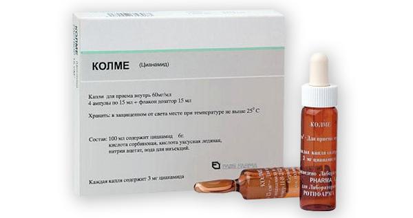 Капли Колме от алкоголизма — Инструкция по применению, аналоги препарата, отзывы врачей
