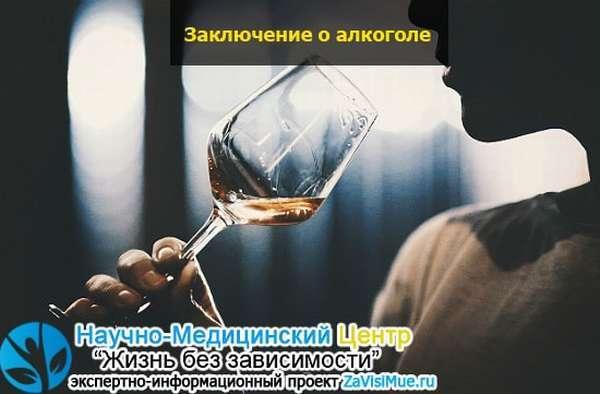 Актёры алкоголики — Российские артисты умершие от алкоголизма