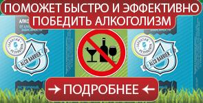 Флемоксин солютаб и алкоголь — Инструкция, совместимость и последствия употребления с алкоголем, советы врачей