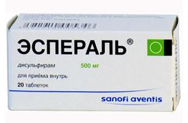Препараты снижающие тягу к алкоголю — ТОП 5 эффективных таблеток от алкоголизма, советы нарколога