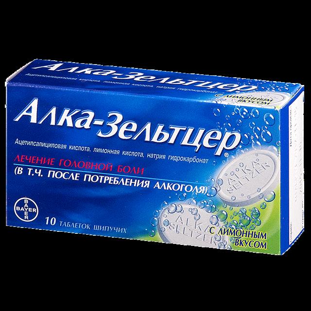 Антипохмелин: инструкция по применению, дозировка и аналоги препарата, отзывы врачей