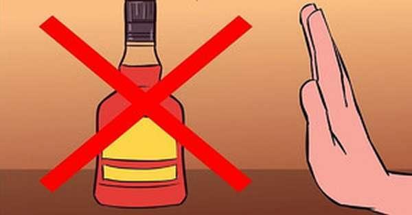 Ципрофлоксацин можно ли пить алкоголь