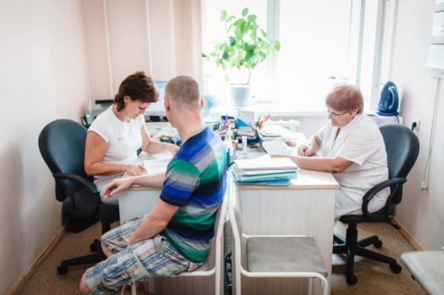 Справка из наркологического диспансера — Как правильно подать запрос