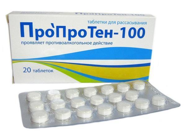 Таблетки от запоя: обзор основных лекарственных препаратов