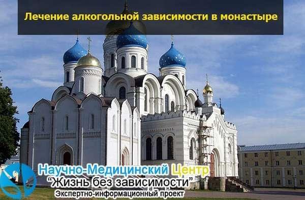 Бесплатное лечение алкоголизма — Государственные наркологические больницы России, лечение алкогольной зависимости