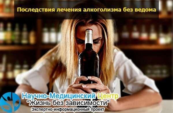 Самые эффективные народные средства от алкоголизма без ведома больного, рецепты и отзывы