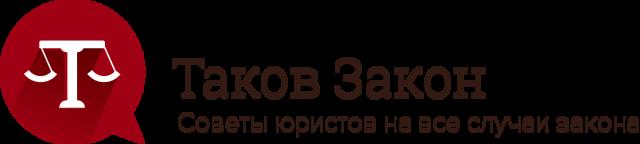 Со скольки лет продают алкоголь в России: закон РФ о продаже спиртных напитков в 2018 году