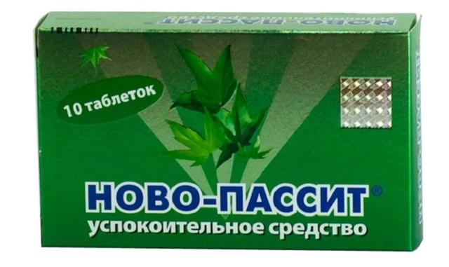 Успокоительные таблетки для нервной системы: инструкция по применению, аналоги препарата