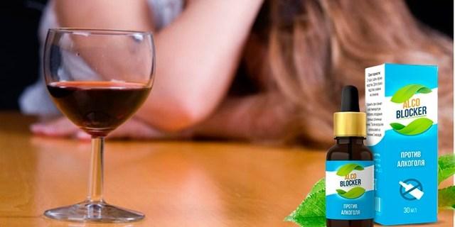 Трава от алкоголизма вызывающие отвращение — ТОП 7 трав для лечения алкогольной зависимости, полезные рецепты