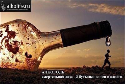 Смертельная доза алкоголя в промилле для человека — Летальная доза спиртного в промилле, калькулятор алкоголя