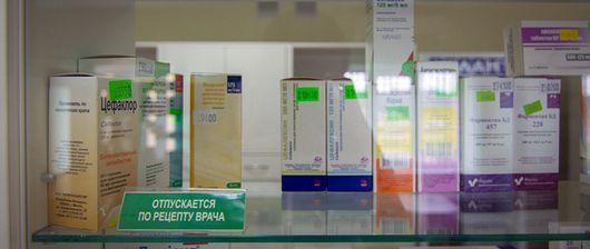 Аптечные наркотики с рецептом и без: список основных препаратов