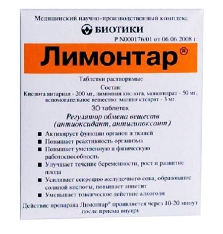 Лекарство от алкоголизма — ТОП 5 препаратов для лечения алкогольной зависимости, инструкция при употреблении