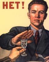 Алкоголь и наркоз — Совместимость и последствия для организма человека, советы врачей