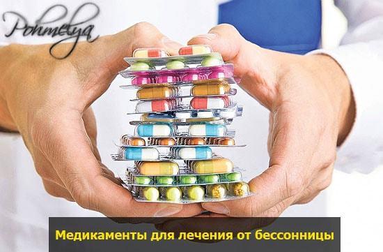 Бессонница после алкоголя: причины и последствия для организма, полезные препараты и рецепты