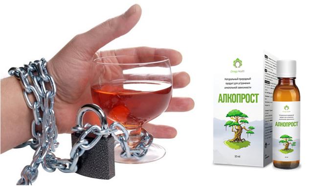 Капли от алкоголизма без ведома больного: ТОП 5 эффективных препаратов для лечение алкогольной зависимости