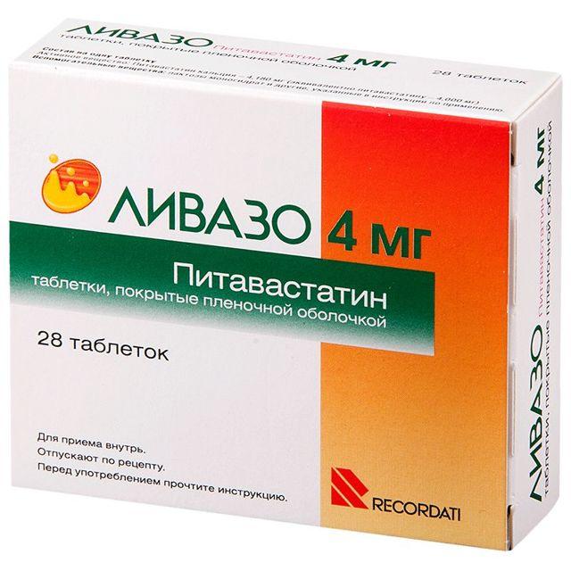 Статины последнего поколения. Название препаратов, польза и вред, цена. Розувастатин, Крестор, Питавастатин, отзывы, дозы, список от холестерина