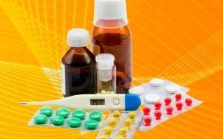 Сухой кашель у ребенка. Чем лечить: ингаляции, микстура, сиропы, отхаркивающие средства, таблетки, эффективное лекарство. Препараты и народные средства от кашля для детей: Гербион, Мукалтин, АЦЦ